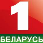 be1oruss